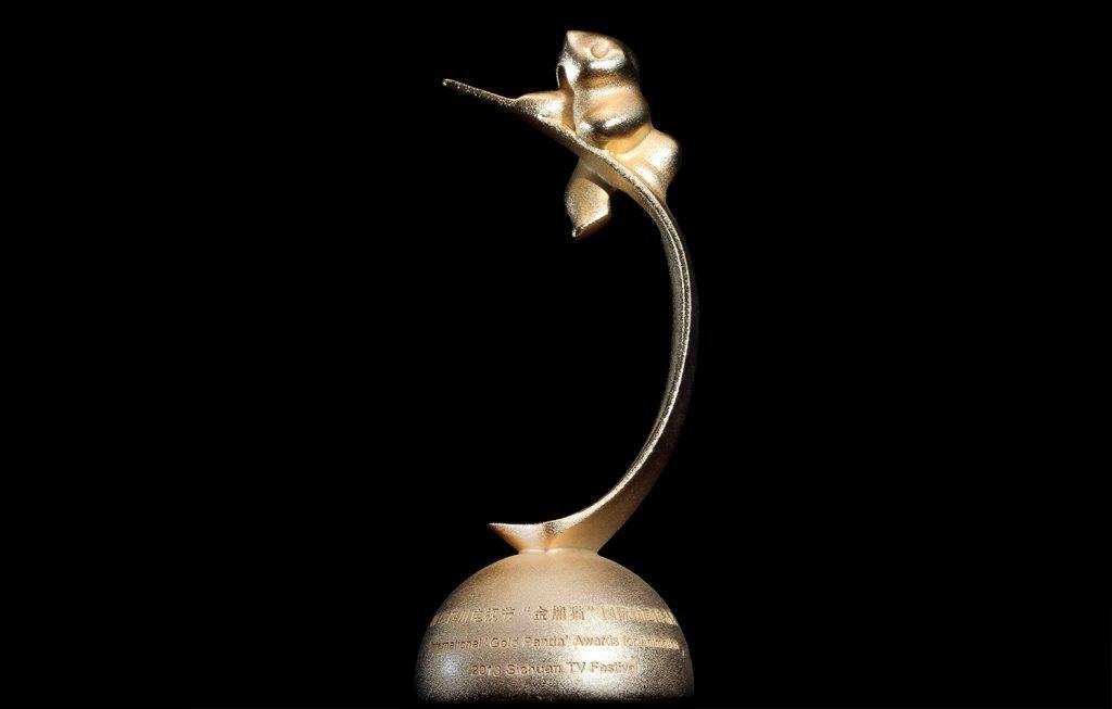 Panda_Award_01_SFW
